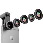 手機鏡頭廣角眼微距iPhone直播攝像頭蘋果通用單反拍照附加鏡 凱斯盾
