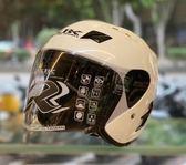 SBK安全帽,SUPER-RR,ABS版,素/白