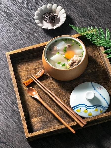 燉盅 日式燉盅湯盅家用蒸雞蛋