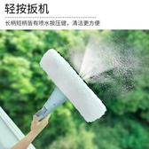 帶噴水壺 窗戶清潔家用玻璃擦 多功能清潔器刮水器 擦玻璃神器 完美