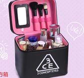韓奢化妝包大容量手提多雙層特大號收納盒便攜簡約護膚品女化妝箱  百搭潮品
