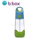 澳洲 b.box Tritan隨行水壺(海洋藍)