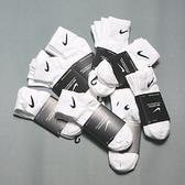 NIKE EVERYDAY 三雙一組 白襪 襪子 短襪 (布魯克林) SX7677-100