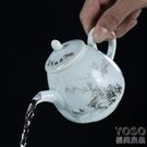 茶壺 青瓷功夫茶具手工中式茶壺套裝茶道家用簡約泡茶壺碗茶杯粉青  『優尚良品』