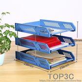 得力9209文件盤三層資料框辦公桌面收納文件夾架辦公用品文件框「Top3c」