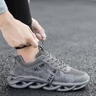 老爹鞋 2021年新款潮流百搭網面鞋運動休閒透氣老爹ins潮鞋春季【618特惠】