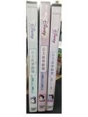挖寶二手片-B03-正版DVD-動畫【公主故事精選1+2+3/系列3部合售】-(直購價)