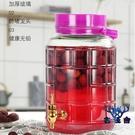 玻璃密封罐帶龍頭家用帶蓋泡菜酒壇子個性創意【古怪舍】