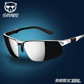 太陽鏡男士偏光眼鏡2017新款個性墨鏡眼睛潮人長臉駕駛開車司機鏡  英賽爾3