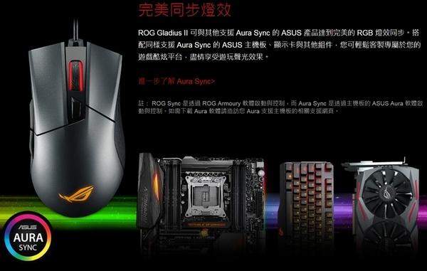 [地瓜球@] 華碩 ASUS ROG GLADIUS II 神鬼戰士 光學 滑鼠 RGB 可換微動