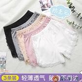 【3件】女童安全褲防走光純棉兒童短褲寶寶夏天打底內褲夏季薄款【淘夢屋】