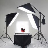 攝影棚套裝柔光箱拍攝台攝影燈拍照燈室內常亮補光燈道具器材 小艾時尚NMS