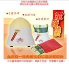 【尋寶趣】溫寶 竹炭電暖袋 水袋1入(無加熱功能)  保暖用品 運動保健 生理痛WB-888-B