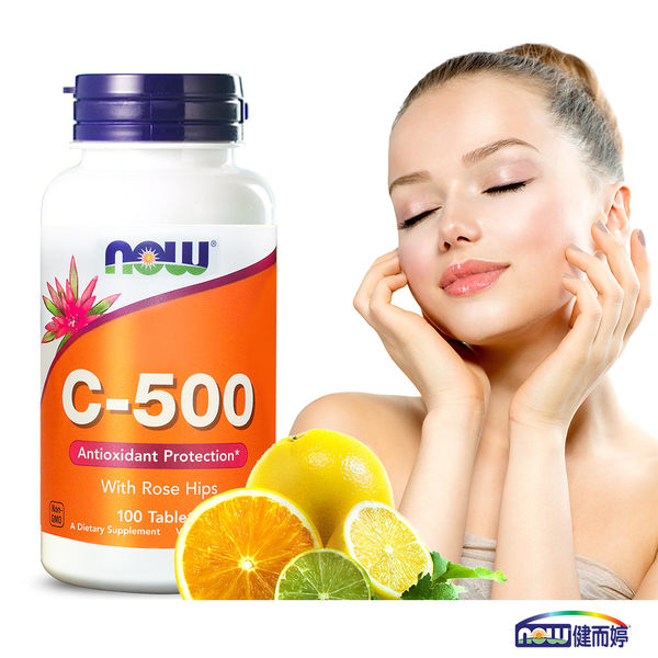 天然維他命C-500+玫瑰果 (100顆/瓶) -NOW健而婷