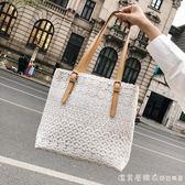 韓版包包女大容量手提單肩包時尚百搭蕾絲帆布托特包 漾美眉韓衣
