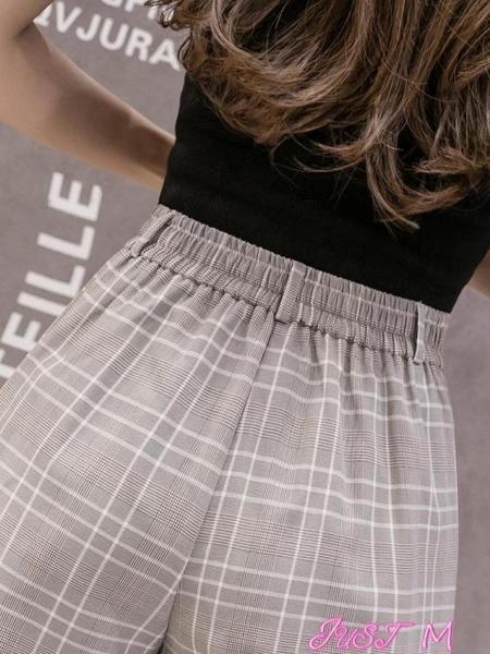 西裝短褲2021夏季新款寬鬆西裝格子短褲女學生鬆緊高腰a字雪紡闊腿褲薄款 JUST M