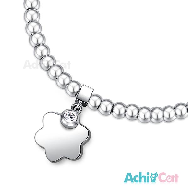 百貨週年慶2020AchiCat圓珠白鋼女手鍊 bead豆豆手鏈珠寶白鋼點滴情懷香氛花園 送刻字 H6035