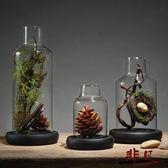 微景觀生態瓶 玻璃罩書柜辦公室臥室房間擺設小飾品創意家裝用品【非凡】TW
