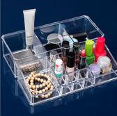透明水晶化妝盒 化妝棉盒唇彩盒飾品棉簽首飾收納盒《小師妹》jk104