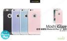Moshi iGlaze iPhone 6S Plus / 6 Plus(5.5吋)專用 超薄 保護殼