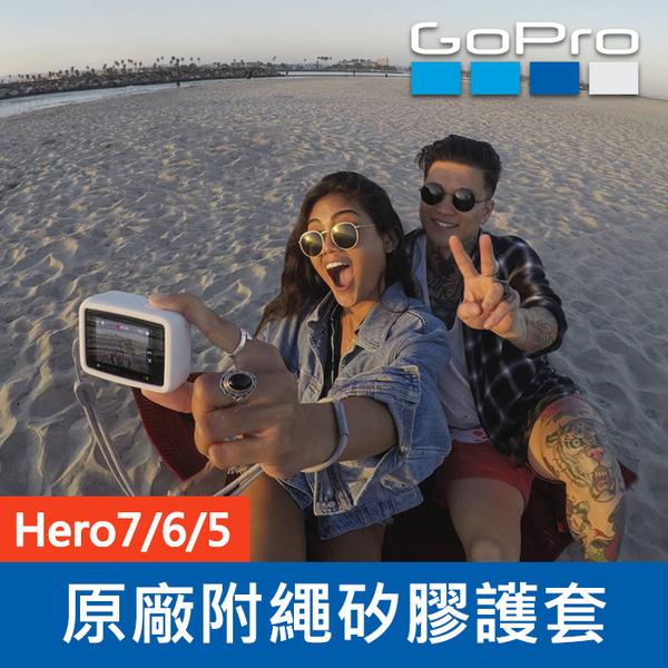 【完整盒裝】GoPro 原廠 矽膠護套 ACSST-001 002 003 保護配件 Hero 7 6 5黑 公司貨
