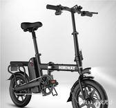 折疊電動自行車48V鋰電池代駕助力車男女士成人小型電動車  nm3317 【Pink中大尺碼】