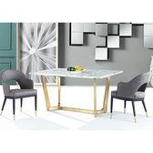 餐桌 PK-748-5 魚骨頭5尺餐桌 (不含椅子)【大眾家居舘】