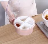 調味罐 調料盒四格一體套裝廚房用品收納家用調味品瓶裝味精的鹽罐糖罐子【快速出貨八折鉅惠】