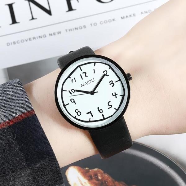 ins風小眾設計時尚潮流個性酷炫創意概念簡約氣質男女中學生手錶 童趣屋