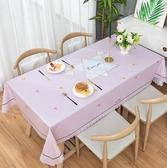 桌布 桌布防水防燙防油免洗pvc茶幾墊北歐台布ins長方形家用餐桌布布藝 免運快速出貨