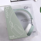 耳機韓版潮流頭戴式護耳式大耳機帶麥音樂耳麥學生游戲手機通用唱歌晴天時尚