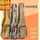 烏克麗麗琴包配件-21/23/26吋實用雙肩帶手提保護琴套3款69y2【時尚巴黎】