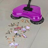 鵬碩手推式掃地機不用電吸塵器掃把簸箕套裝魔法掃帚魔術笤帚神器DI