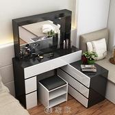 化妝桌 現代簡約臥室梳妝臺白色免漆80CM可伸縮帶凳化妝桌多功能收納盒 現貨快出