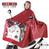 電動車雨衣成人單人電瓶車戶外騎行雨披【時尚大衣櫥】