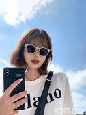 墨鏡太陽鏡女士2021新款潮ins大臉顯瘦時尚百搭防紫外線開車時尚墨鏡 迷你屋 新品
