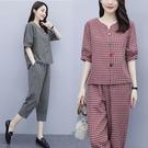 休閒格子套裝女2021夏新款寬鬆顯瘦洋氣減齡時尚寬管褲棉麻兩件套 設計師