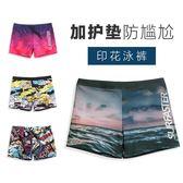 游泳短褲速乾性感泳褲男套裝大碼沙灘泡溫泉緊身時尚平角成人泳衣 創想數位