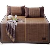 竹席涼席1.5 1.8m床折疊1.2加厚藤席子雙面三件套單人宿舍