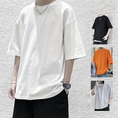 白色短袖t恤男士夏季純棉ins潮牌純色港風簡約百搭寬鬆半袖打底衫2 幸福第一站