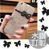 iPhone7 i6s i6 4.7 Plus 5.5 SE 5S 黑白滿鑽蝴蝶結 手機殼 水鑽殼 保護殼 硬殼 訂做殼 客製手機殼