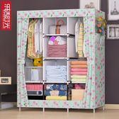 簡易衣柜 布衣柜折疊加固組裝收納衣柜布衣櫥大號儲物柜【韓衣舍】