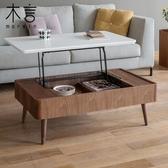 茶几木言設計北歐現代簡約小戶型客廳功能儲物茶幾升降茶幾餐桌兩用『東京衣社』