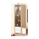 【森可家居】柏林2尺展示櫃 7ZX371-3 木紋質感 無印風 北歐風 客廳收納櫃 玻璃酒櫃
