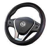 汽車方向盤套漢騰x7專用漢騰x5 x7s方向盤套真皮牛皮四季通用汽車把套汽車用品MKS 維科特3C