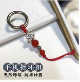 手機掛飾 瑪瑙水晶手機掛繩卡扣個性防摔拆卸指環吊墜 至簡元素