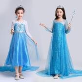 萬圣節兒童服裝冰雪奇緣艾莎公主裙女童連衣裙愛莎灰姑娘禮服長袖