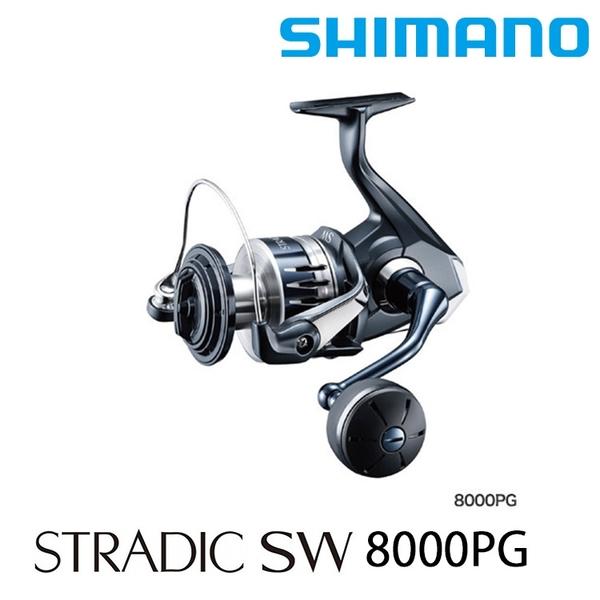漁拓釣具 SHIMANO 20 STRADIC SW 8000PG [紡車捲線器]
