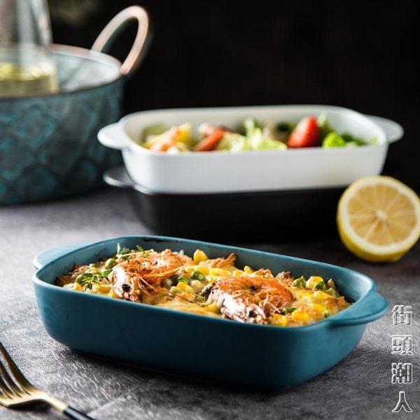 雙耳陶瓷烤盤北歐芝士焗飯盤不規則菜盤子家用餐具深湯盤子 igo街頭潮人