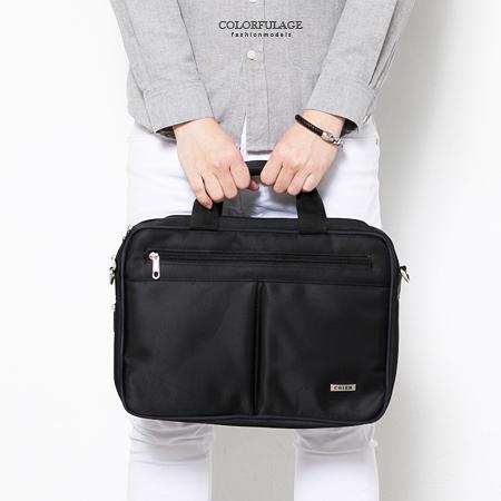 型男品味時尚尼龍側背包【NZ462】